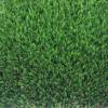 Sythentic Turf Grass Canberra 40 mm